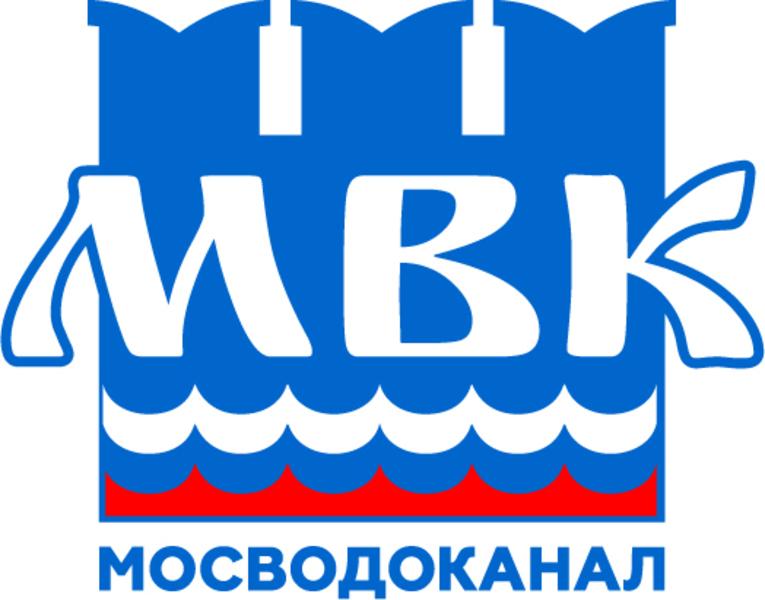 АО «Мосводоканал» г. Москва